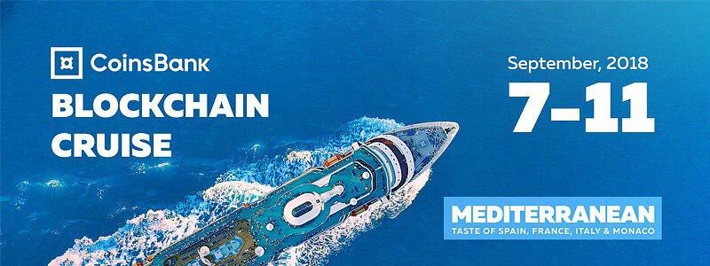 blockchain cruise 2018 coinsbank