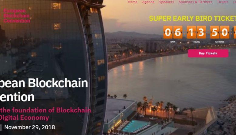 european blockchain convention 2018