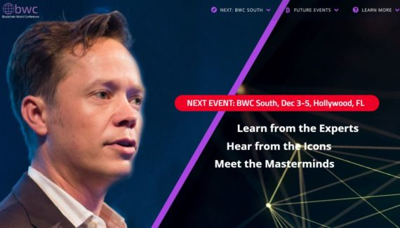 Blockchain Conference World