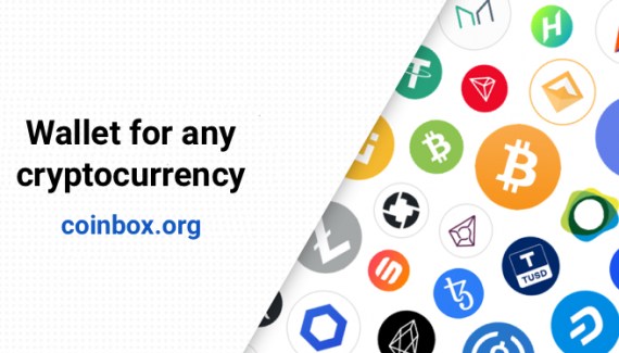 coinbox org